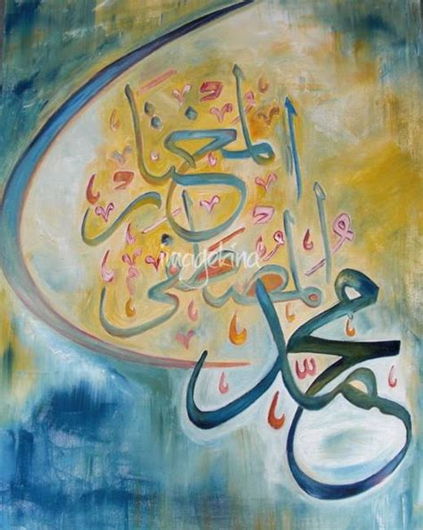 Islamic Artworks 30 stunning quot islamic quot artwork for sale on prints