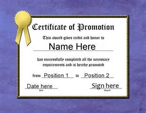 certificate of promotion template certificates awards