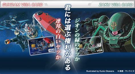 toyota visa rewards card login toyota visa reward card bj s perks mastercard login bill