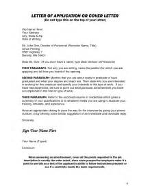 how do you address someone in a cover letter cover letter salutation resume sle salutation