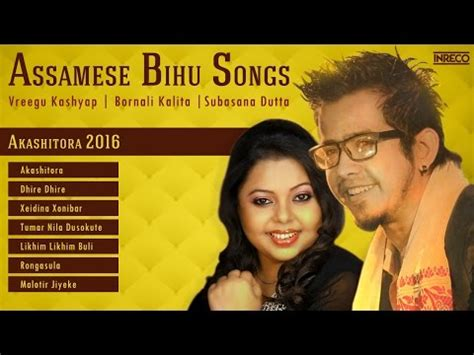 asames song akakhitora vreegu kashyap new assamese download hd torrent