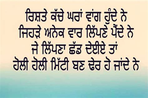 punjabi status with pics love quotes in punjabi punjabi quotesgram pics photos