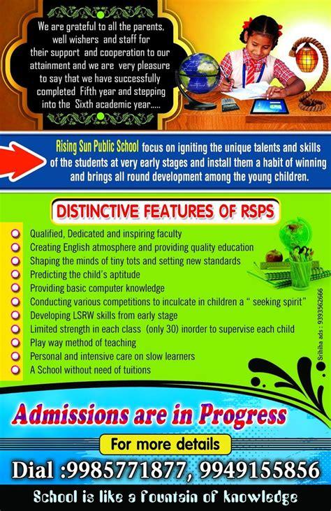 high school brochure template high school brochure template 5 best agenda templates