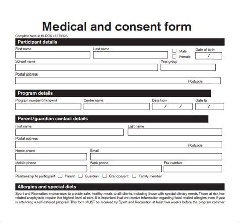 Health Consent Form Template sle consent form 13 free documents in pdf