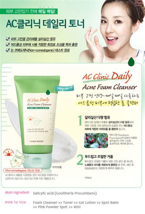 Cleansing Make Up Remover Pembersih Wajah Cleansing Method etude cleanser sherwinmybestfriend
