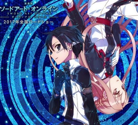 sword art online film 2017 honey s anime