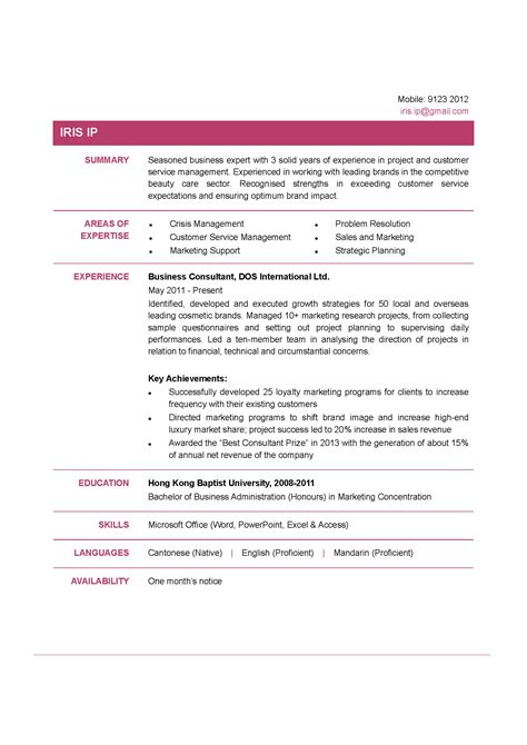 consultant sle resume business consultant sle resume 28 images retail sales