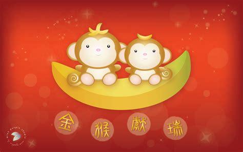 new year 2016 monkey wallpaper happy lunar new year 2016 of the monkey 187 mint purple