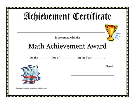 acheive printable student awards