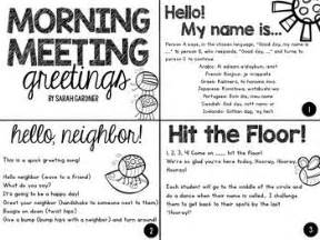 1000 ideas about morning meeting greetings on pinterest morning meetings responsive