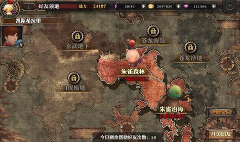 game rpg yang bisa di mod review game final fantasy awakenings game rpg android
