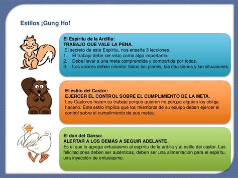 libro gung ho how to gung ho