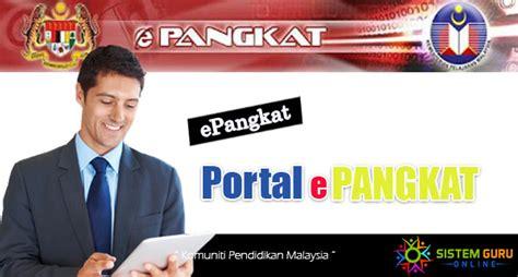 sistem e operasi kementerian pelajaran malaysia epangkat kpm kementerian pendidikan malaysia sistem guru