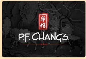 Pf Changs Sweepstakes - sweepstakes hog can sweepstakes