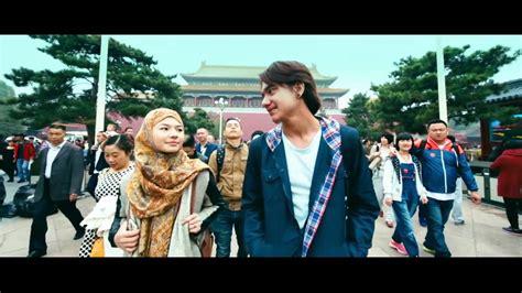 film cina belenggu pintu cinta teaser trailer film kukejar cinta ke negeri cina
