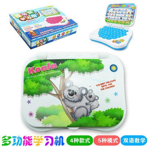 Timbangan Berat Badan Bahasa Inggris mainan anak belajar bahasa inggris mandarin toys multi