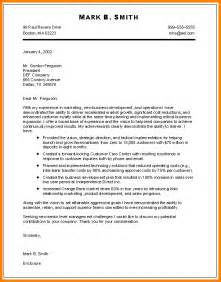 5 personal statement cover letter exles