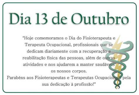 imagenes feliz dia fisioterapeuta cart 227 o para o dia do fisioterapeuta para 13 de outubro