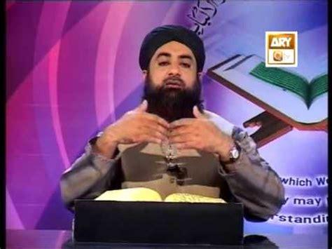 biography of mufti muhammad akmal tadabbur e quran eposid e 531 quot mufti muhammad akmal