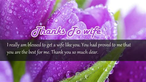 Thank You Messages For Wife, Sweet Wishes & Quotes   WishesMsg