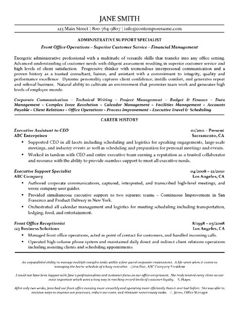 Resume Objective Quotes by Objectives Quotes Quotesgram