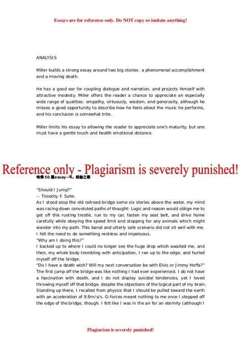 thesis about character education character education thesis papers uq library thesis