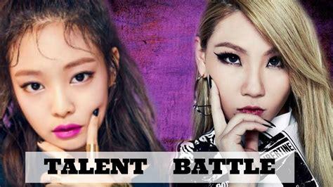 blackpink vs 2ne1 talent battle 2ne1 cl vs blackpink jennie youtube