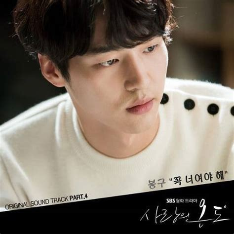 Download Mp3 Ost Temperature Of Love | download bonggu temperature of love ost part 4