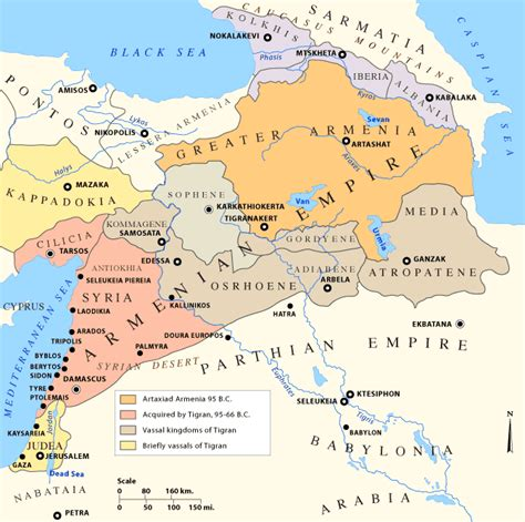 armenians under ottoman rule the armenian kingdom formed in the 6th century bc lasted