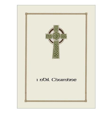 celtic funeral card free templates memorial card mci024 island memorial cards
