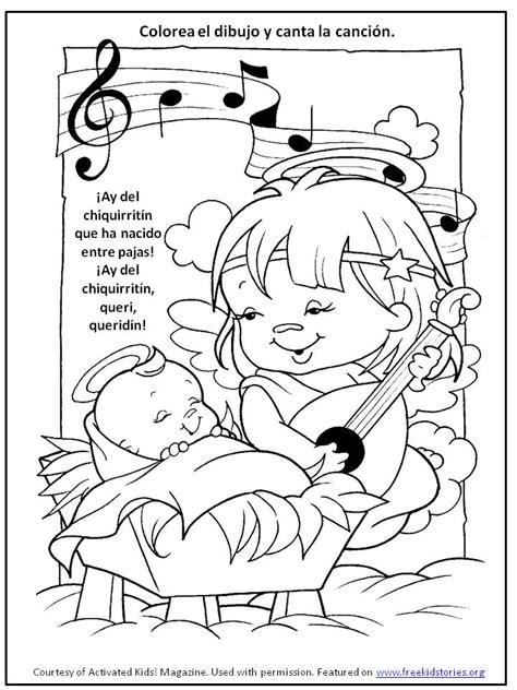 imagenes religiosas de navidad para colorear pagina actividad navidad 2 free kids stories