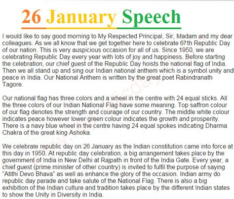 s day monologue bal diwas essay in language