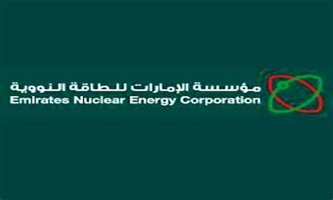 emirates nuclear energy corporation jobs in uae at emirates nuclear energy corporation enec