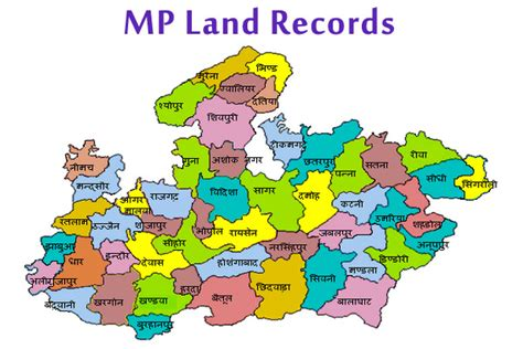 How To Check Record How To Check Land Records In Chhindwara Chhindwara