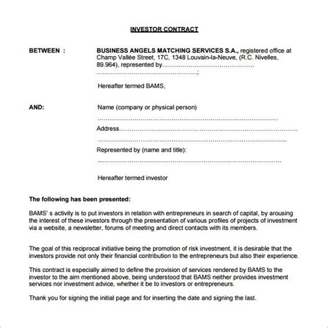 investor financing agreement template investor agreement template beepmunk