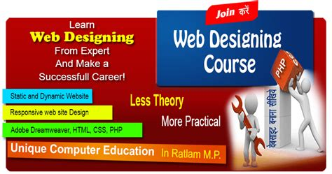 home learning web design course 28 images website