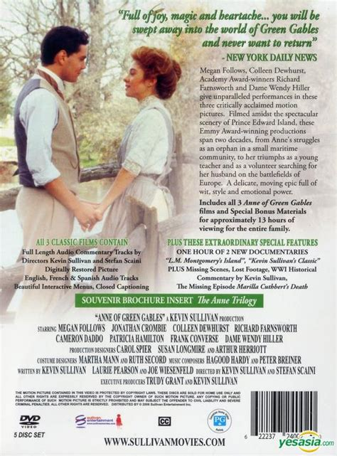 anne of green gables 20th anniversary collectors edition yesasia anne of green gables the collection dvd 5