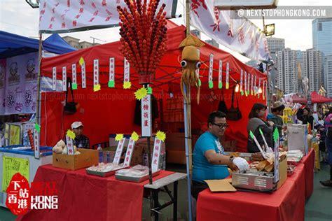 new year flower market 2018 2018 hong kong new year flower markets
