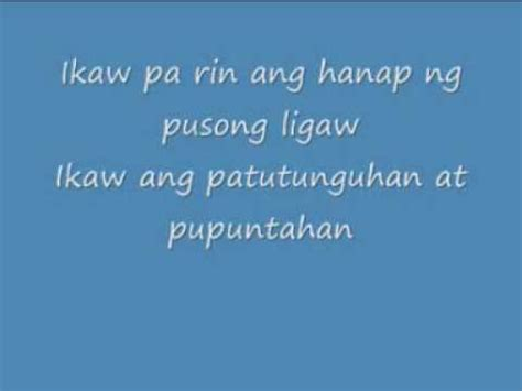 pusong ligaw by jericho rosales with lyrics pusong ligaw with lyrics by jericho rosales youtube