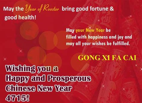 new year greetings cantonese health health and fortune free happy new year