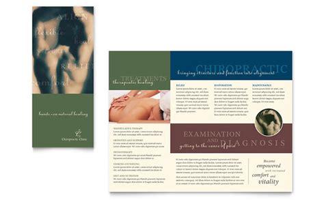 chiropractic brochures template chiropractor brochure template design