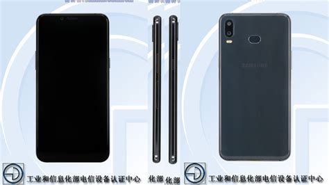 samsung galaxy p30 with dual rear cameras listed on tenna