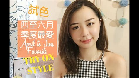 April Finds B5media Style Channel by 試色try On Style 4 6 季度最愛 April To Jun Favorite