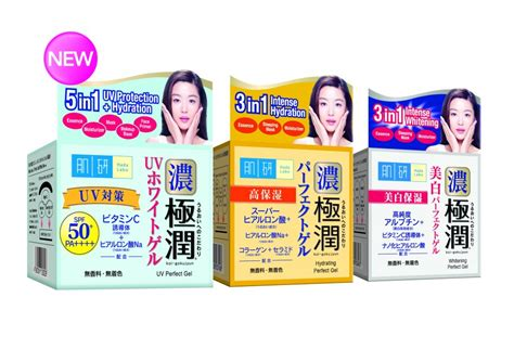 Krim Pemutih Hada Labo rangkaian hada labo gel kini lengkap dengan 3 produk gel wanista