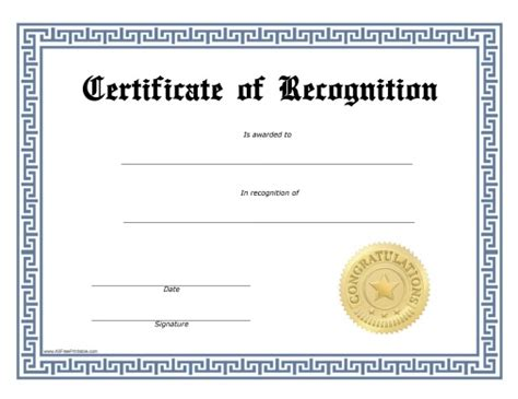 recognition certificate free printable