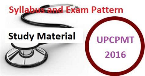 upcpmt pattern upcpmt 2016 syllabus exam pattern for physics chemistry
