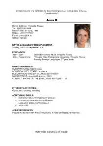 exles of resumes best resume for your search