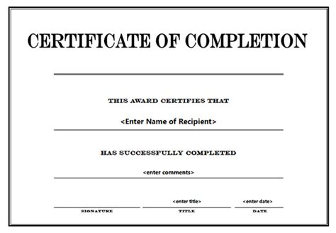 certificate of completion template free printable free printable certificate of completion template search