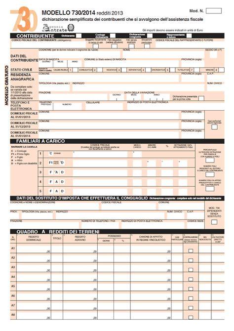 permesso di soggiorno 2014 software richiesta 5 per mille 2014