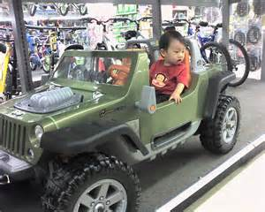 Toys R Us Jeep 301 Moved Permanently